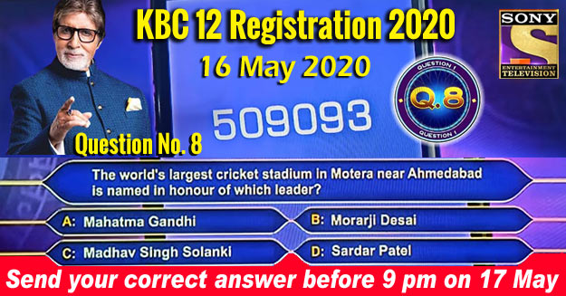 kbc 2020 registration question no 8