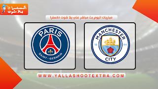 مباراة مانشستر سيتي ضد باريس سان جيرمان 28-04-2021 في دوري ابطال اوروبا