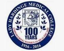 Lady Hardinge Medical College LHMC Recruitment 2021 – 142 Sr Resident Posts, Application Form, Salary - Apply Now