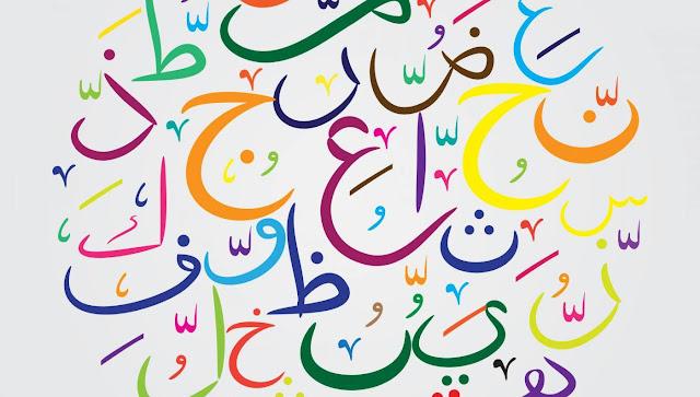 كل ما يخص امتحان اللغة العربية الفصل الأول للصف التاسع المتقدم