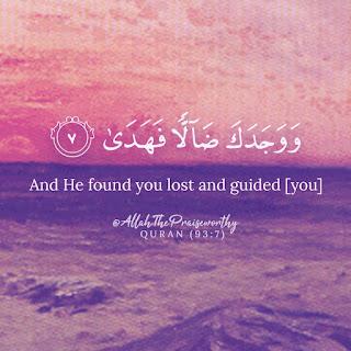Beautiful Quran Quotes Images