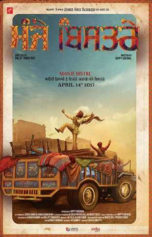 Manje Bistre 2017 Full Punjabi Movie Download HDRip 720p