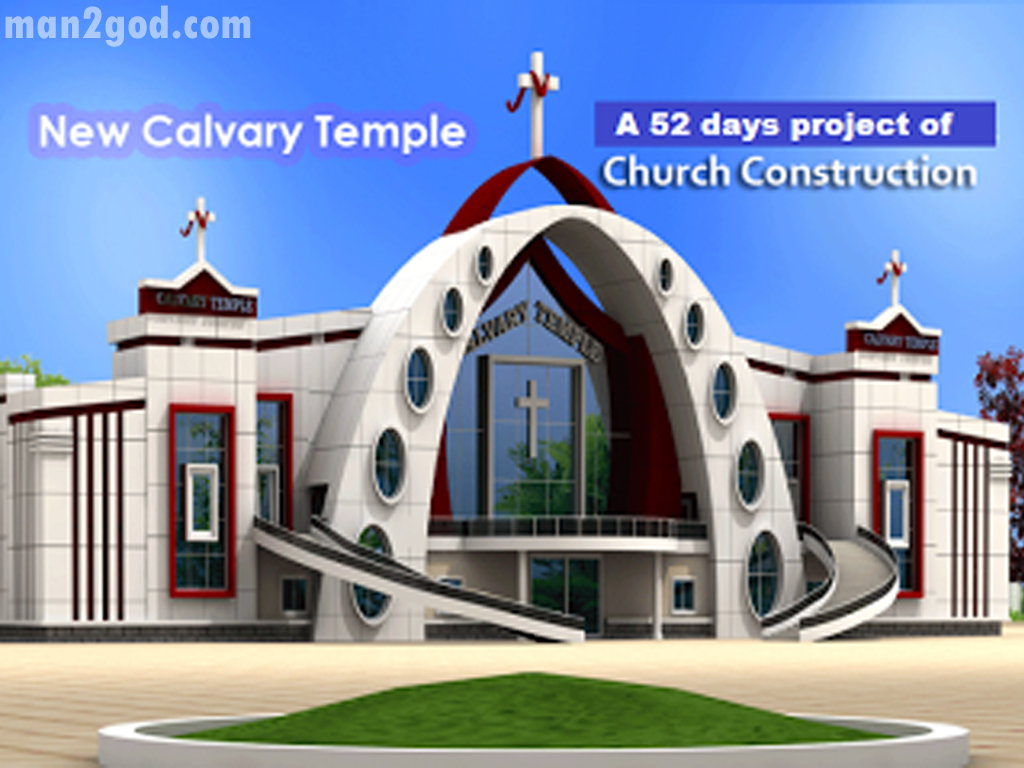 Calvary song download