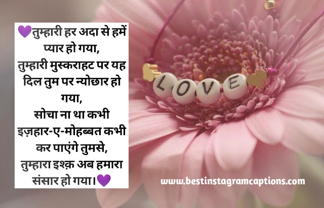 pyar bhari shayari for wife
