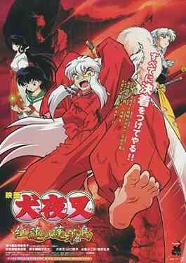 inuyasha movie