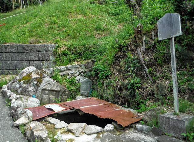 岩井の井戸