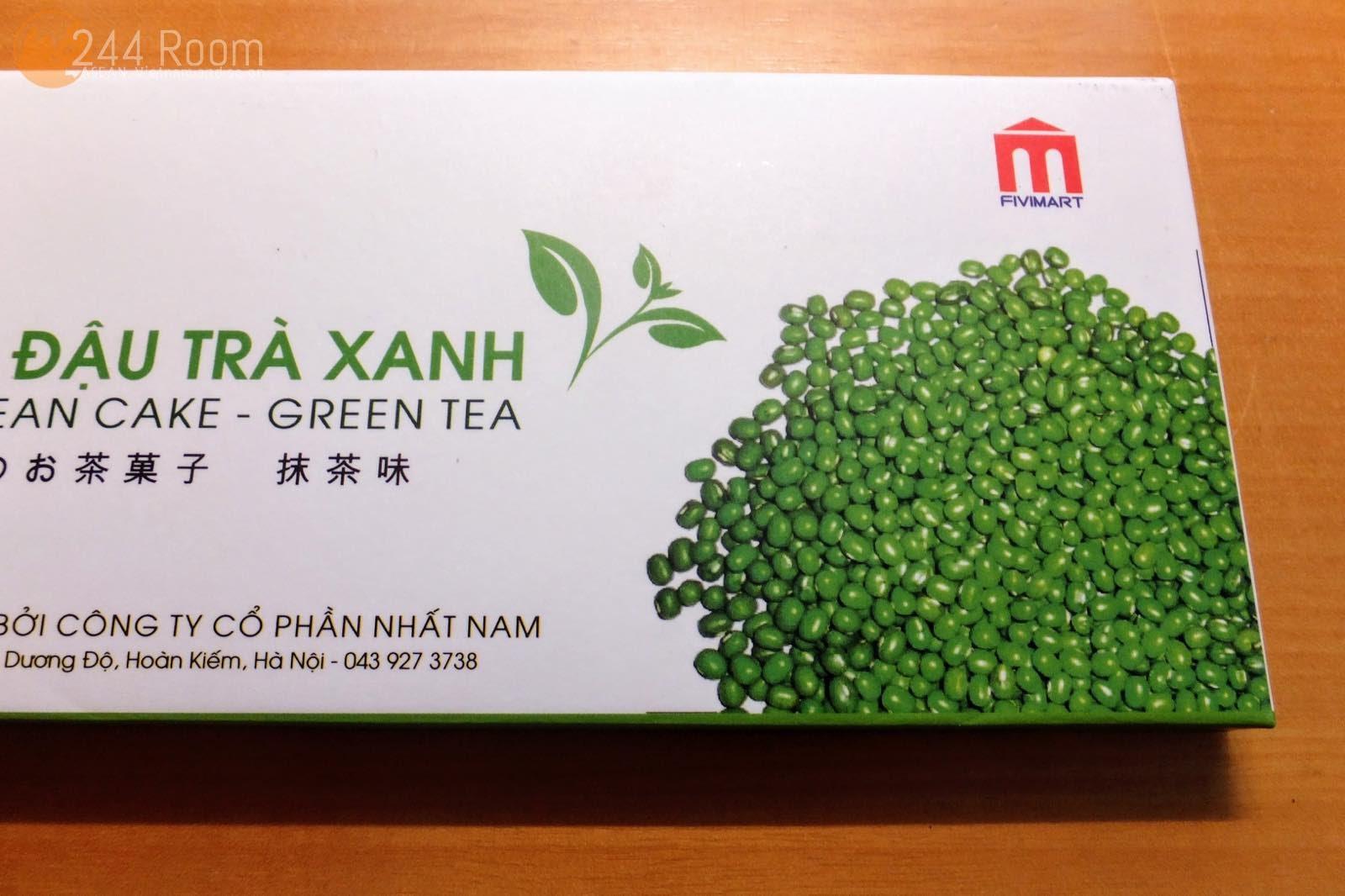 ベトナム緑豆菓子抹茶味 Green bean cake-green tea