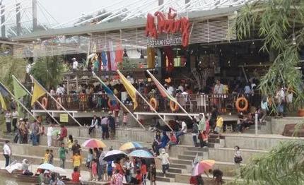 Pasar Ah Poong jawa barat