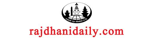 Rajdhani Daily