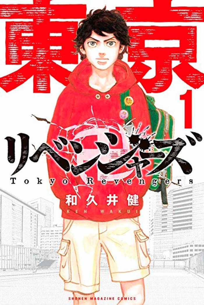 Tokyo Revengers - Ken Wakui