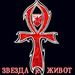 http://2.bp.blogspot.com/-Bw3NIO8rMHo/WG9XyETwMdI/AAAAAAAAB9Q/8VUfqQf30rsZDoOGQxqTF-zMIEkNAFknwCK4B/s1600/cfe6v.jpg