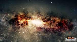 الانفجار الكوني العظيم