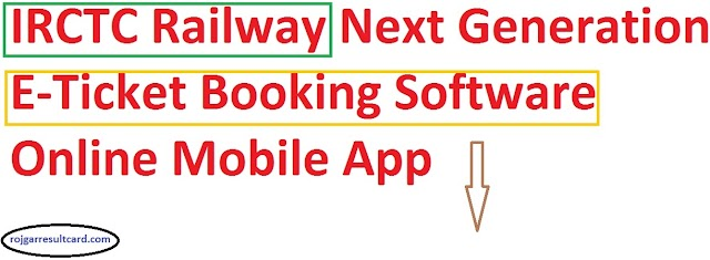 Download IRCTC Railway Next Generation E-Ticket Booking Software 2019 Online Mobile App