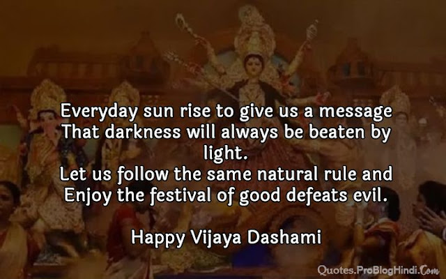 dussehra best quotes in hindi