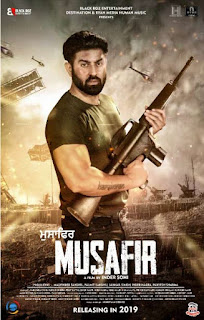Musafir Latest Punjabi Movie 2019 HD Images | Star Cast | Trailer | Posters | Wallpapers