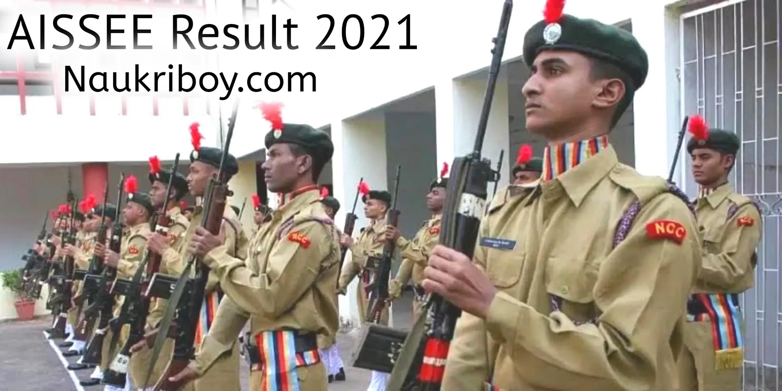 CG Sainik School Result 2021 । छत्तीसगढ़ सैनिक स्कूल रिजल्ट 2021...Naukriboy.com सैनिक स्कूल रिजल्ट 2021  अम्बिकापुर सैनिक स्कूल रिजल्ट ambikapur sainik school result naukriboy.com