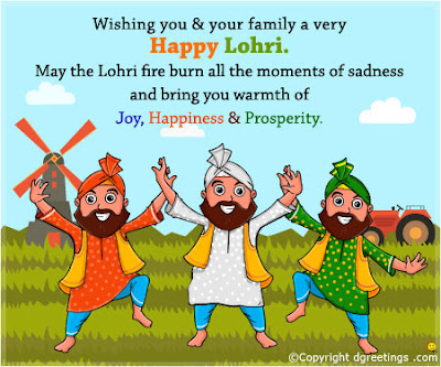 Lohri Messages with Pictures