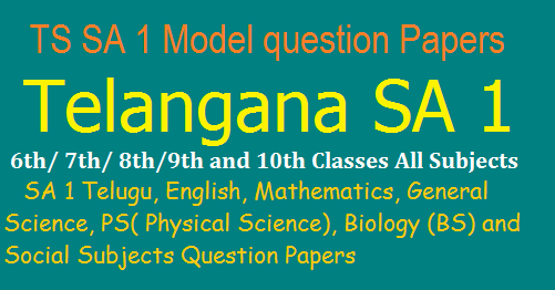 TS SA 1 Model question Papers 6th 7th, 8th, 9th and 10th Class 2018-19