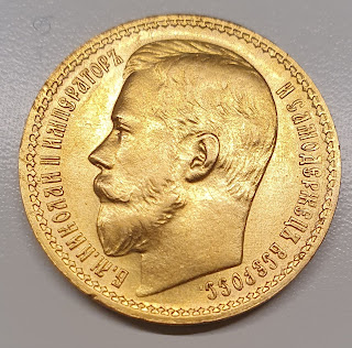 Piece 15 roubles Nicolas 2 1897 Avers