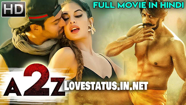 filmywap punjabi movies