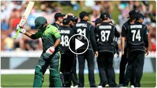 Cricket Highlights - New Zealand vs Pakistan 5th ODI 2018