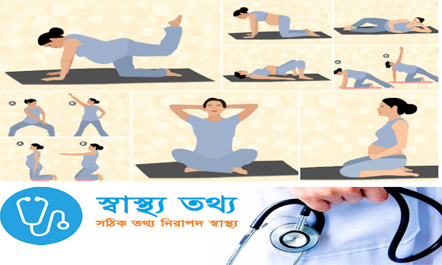 1st trimester pregnancy diet 1st trimester pregnancy 1st trimester pregnancy workout 1st trimester pregnancy tips 1st trimester pregnancy pains 1st trimester pregnancy yoga 1st trimester pregnancy exercise 1st trimester pregnancy symptoms week by week 1st trimester pregnancy complications 1st trimester pregnancy weeks first trimester pregnancy 0 12 weeks first trimester pregnancy 10 weeks 1st 2nd 3rd trimester pregnancy pregnancy pregnancy test pregnancy symptom pregnancy tips pregnancy video pregnancy test strip