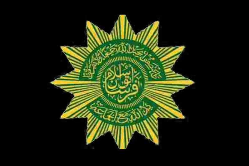 Persatuan Islam Prihatin dan Mengutuk Keras Insiden yang Menewaskan 6 Laskar FPI