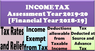 income-tax-ay-2019-20-fy-2018-19-tax-rates-relief-exemption-deductions