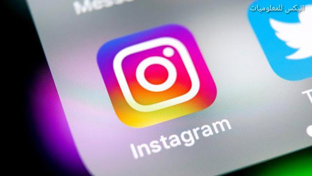 هواوي,dark mode instagram,شاومي الوضع الليلي,تحميل,dark mode,الوضع المظلم شاومي,تفعيل والوضع الليلي,الوضع الليلي,الوضع الداكن,شاومي,دهاليز الظلام,دهاليس الظلام,دهاريز الظلام,كيفية تمكين وضع الظلام ل instagram,برنامج دهاليز الظلام,night mode,مشاركة شبكة الواي فاي,من اقوال صاحب السمو
