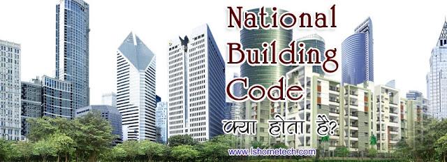 What is Rastriya building code