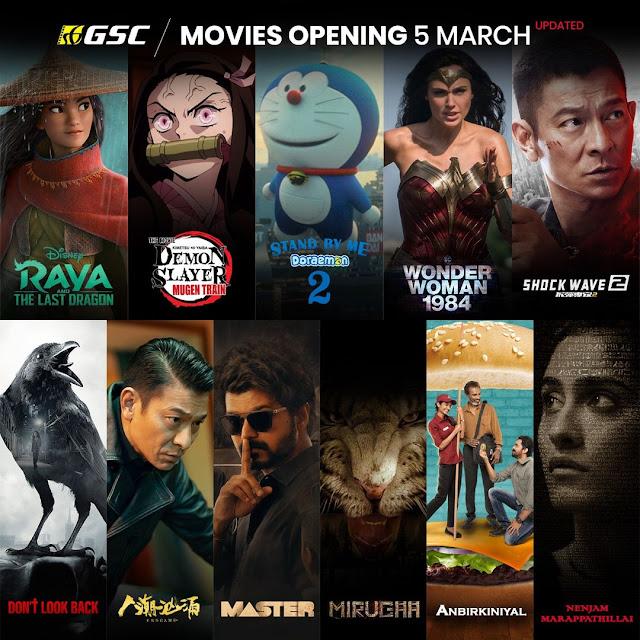 filem panggung wayang mac 2021