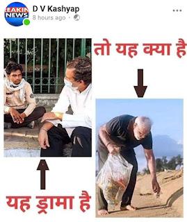 social-media-viral-news-photos