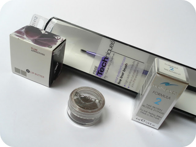 A picture of beauty products from Beauty Chamber
