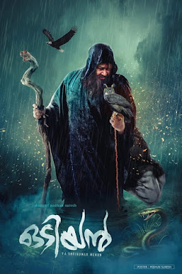 Odiyan (2018) Dual Audio [Hindi – Malayalam] 720p | 480p UNCUT HDRip x264 1.3Gb | 550Mb