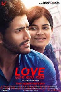 مشاهدة مشاهدة فيلم Love Aaj Kal 2 2020 مترجم