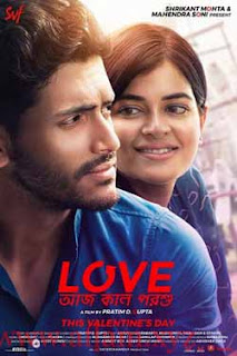 مشاهدة فيلم Love Aaj Kal 2 2020 مترجم