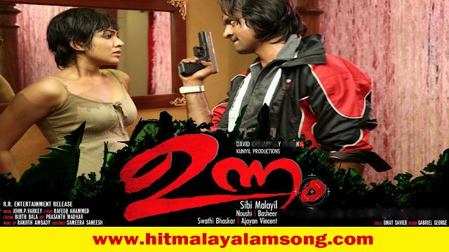 Unnam Malayalam Movie