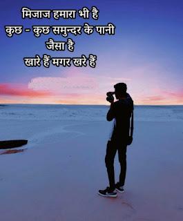 love whatsapp dp,love attitude status in hindi