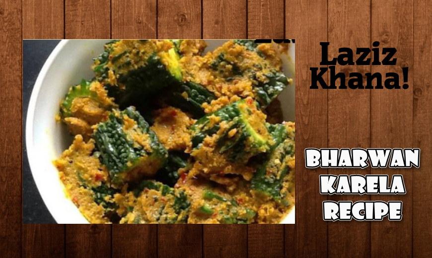 भरवां करेला बनाने की विधि - Bharwan Karela Recipe in Hindi