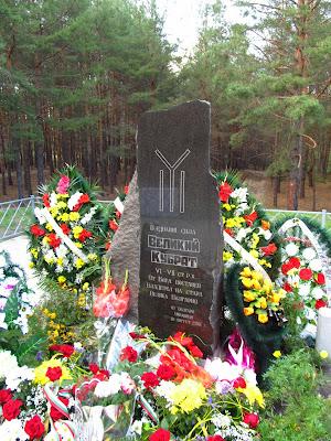 предполагаемое место гибели Кубрат хана Полтавская область