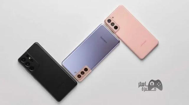 وصفات و مميزات سامسونج جلاكسي Samsung Galaxy S21 السعر ، تاريخ الإصدار