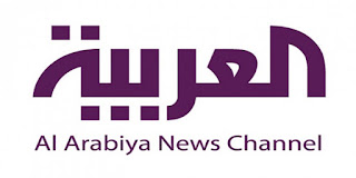 برنامج صباح العربية لهذا اليوم