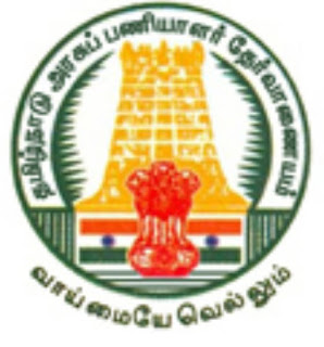 TNPSC Maternal and Child Health Officer (MCHO) Previous Papers and Syllabus 2019-2020