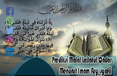 prediksi malam lailatul qadar imam asy-syafi'i