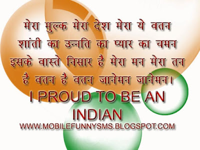 REPUBLIC DAY, INDIAN REPUBLIC DAY WALLPAPERS, REPUBLIC DAY DATE, REPUBLIC DAY DRAWING PICTURES, REPUBLIC DAY MESSAGE IN HINDI, REPUBLIC DAY QUOTATIONS, REPUBLIC DAY SMS IN HINDI, REPUBIC DAY SPEECHES,