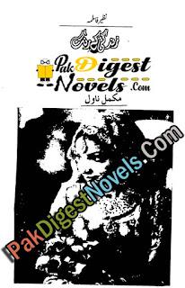 Zindagi Ke Rung (Complete Novel) By Nazir Fatima