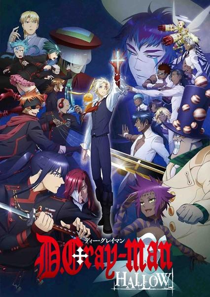 D.Gray-Man Hallow  13/13   Sub. Español   Mega 