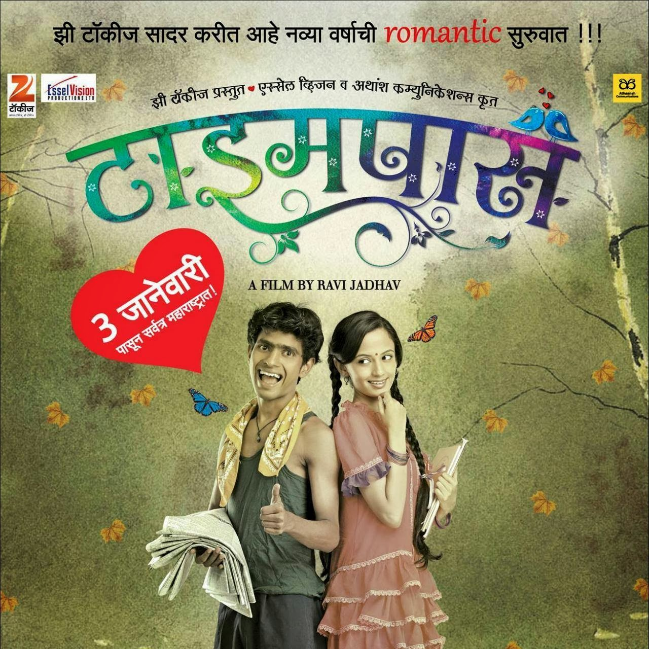 Timepass Full Marathi Movie DvdRip Hd MP4 Free Ddownload ~ Marathi Mp3