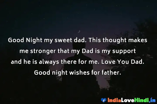 good night message to your father