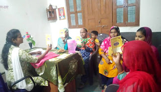 आजीविका महिला स्वयं सहायता समूह की बैठक सम्पन्न   #NayaSaberaNetwork
